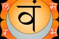 Il secondo chakra - Svadhisthana