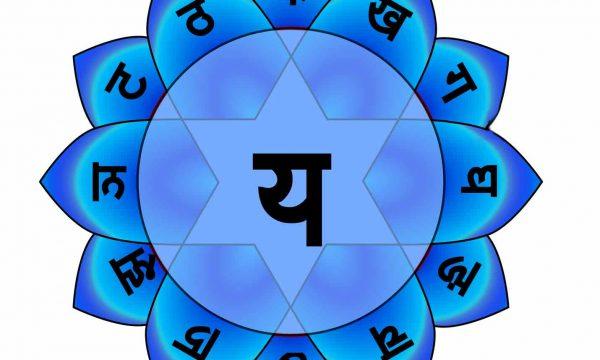 Il quinto chakra – Visuddha