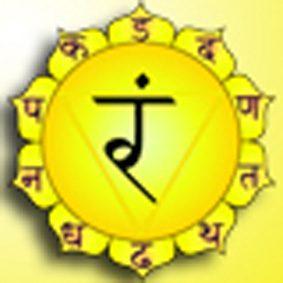 Il terzo chakra – Manipura